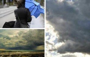валежите спират променлива облачност хладно жълт код вятър девет области страната карти
