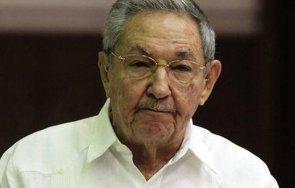 раул кастро оттегли ръководството управляващата партия куба