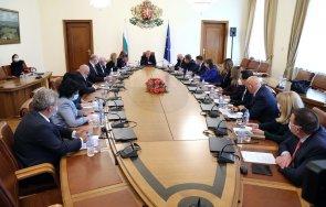 правителството взе решение постепенно изтегляне българския контингент афганистан