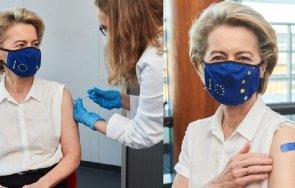 урсула фон дер лайен имунизира ваксината пфайзер снимка