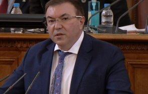 първо пик проф ангелов извънредно изказване парламента какви предложенията нощ щом искате хирурзи обновена