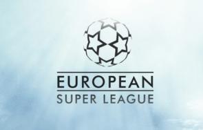 европейската суперлига въвежда революционна футболна промяна