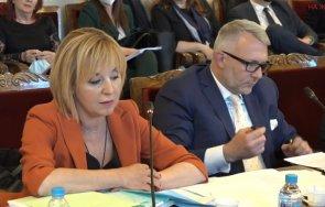 хаджигенов пак гази закона цял ден без маска парламента дончева носи носа дузина депутати нехаят пандемията снимки