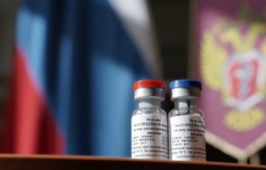 очаква появи руската ваксина спутник европа