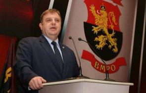 ВМРО иска химическа кастрация за цигани насилници