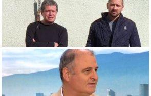 breakingbg корупция слави тройна комбинация депутатско изхвърлен николай радулов