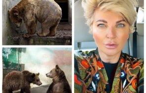 Силвена Роу и мечки