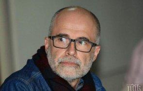 Член на УС на АПИ участвал в кървавия инцидент край Микре, довел до смъртта на семейство