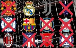 четири клуба останаха европейската суперлига