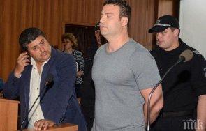 без милост апелативният съд реши бившия началник полицията раковски съучастниците