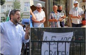 първо пик столичани послание христо иванов издигнаха плакат дебъдпссватба видео