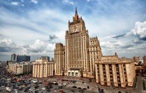 последните минути руското външно министерство привика посланика москва