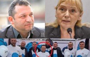 бивш сътрудник елена йончева влезе депутат слави трифонов видео