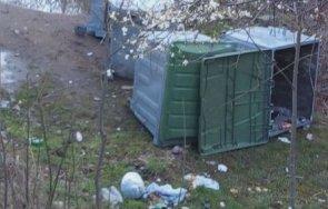 центърът село кюстендил заринат боклуци прокуратурата самосезира
