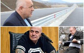 Хазартната мания на Божков завладя и Слави, и Борисов, и Радев