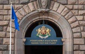 решава заседанието министерският съвет оставка