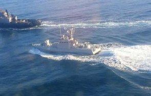 русия ограничава достъпа три зони черно море