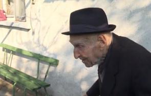 ветеран втората световна война навърши 105 години