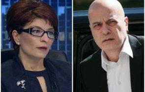 десислава атанасова удари партията слави правната комисия каза мажоритарния вот субсидията