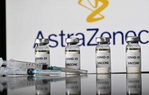 европейската комисия съди астразенека