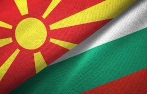 българо македонската комисия заседава отново обсъждат средновековието