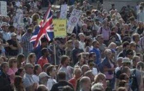 арести сблъсъци полицията протест лондон локдауна