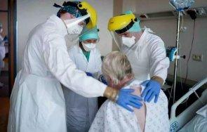 заразените коронавируса мексико достигнаха 516 905 души
