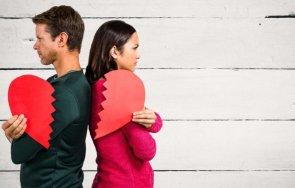 петте етапа любовта често разделяме третия