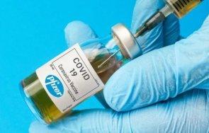 затворници пострадали заради предозиране ваксина коронавирус пфайзер айова