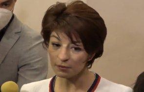 първо пик десислава атанасова отговорността проваленото заседание мнозинството герб опозиция парламент видео