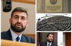 пик евродепутатът андрей новаков разясни сезирал европарламента обяви резките маневри края един започнал мандат будят тревога голяма част европейските