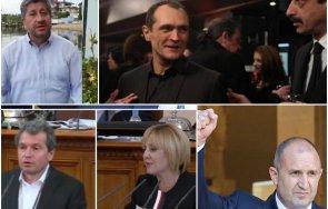 разкритие пик новото парламента връща милиарди босове божков цветан василев унисон радев адвокатите мутрите спират скандално разследвания конфискации
