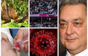 пик цветан райчинов разкри събиранията празниците хората предпазени covid посещение стадион отсече никой предвиди приключи пандемията