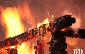 зловещо жена загина пожар пазарджик