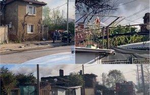 първо пик пожар софия гори видео обновена