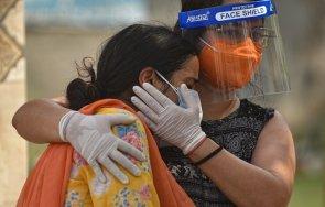 кризата коронавируса индия задълбочава