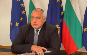 премиерът борисов участва социалната среща върха порто