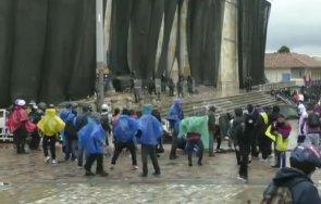протестиращи богота опитаха нахлуят сградата конгреса колумбия видео