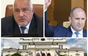 извънредно пик борисов парламентът изчерпа седмица хората бяха подведени можеше насрочат избори юни имаме нов кабинет