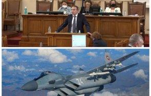 горещо пик депутатите обсъждат отбранителните сили страната модернизацията живо