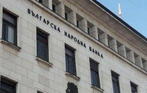 бнб отчете парите обръщение увеличени