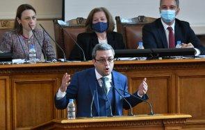 тома биков министрите подадат оставката веднъж явят парламента