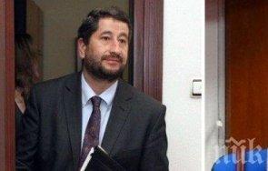 първо пик христо иванов разкри извънредно заседание парламента понеделник обновена