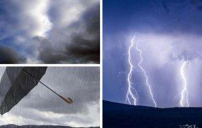 700 времето духа вятър докарва планински дъжд гръмотевици