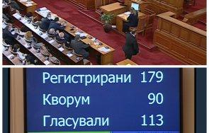 парламентът одобри първо четене предложението нинова преизчисляване пенсиите ива митева отказа второ