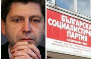 жан виденов завръща политиката нова партия