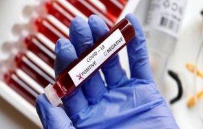 000 новозаразени коронавируса денонощие бразилия
