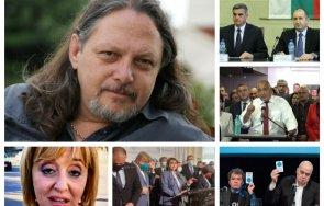 1100 извънредно пик нидал алгафари гореща протноза служебния кабинет румен радев изборите юли гледайте живо