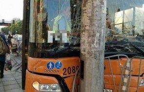 инцидент момиче пострада катастрофа автобус столичния градски транспорт