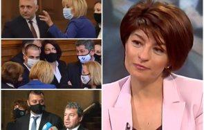 десислава атанасова новите варвари газещи правилата законите конституцията вкараха криза цик политическите парти народното събрание българския народ